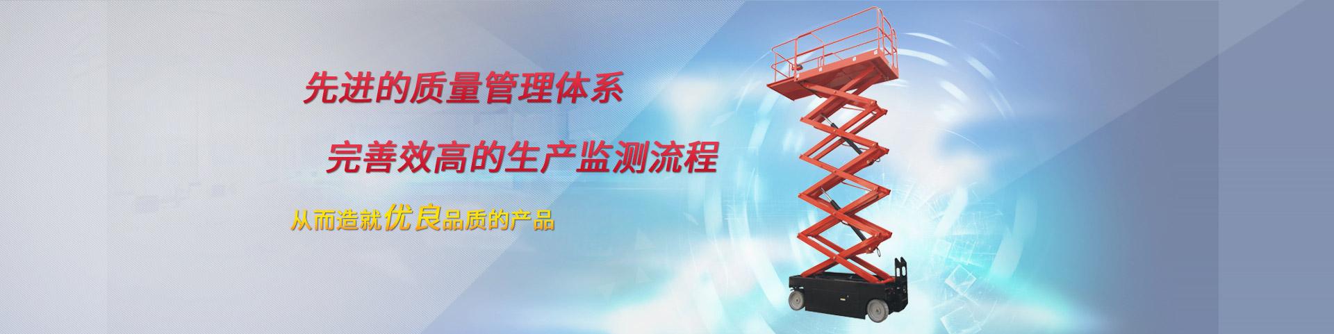 武汉三支点电动叉车